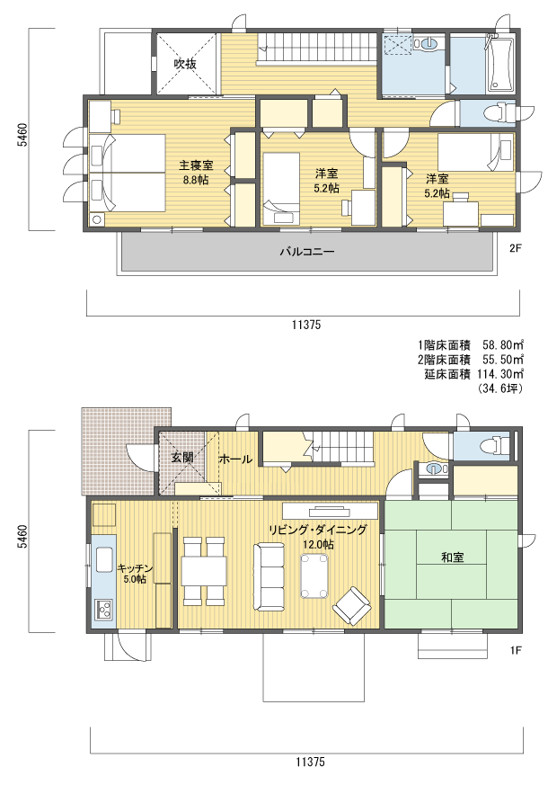 """25 30 Www Bing Comhella O: 注文住宅の一戸建て[階層 Contains """""""" And """""""" And 延床面積 Contains """""""" And"""