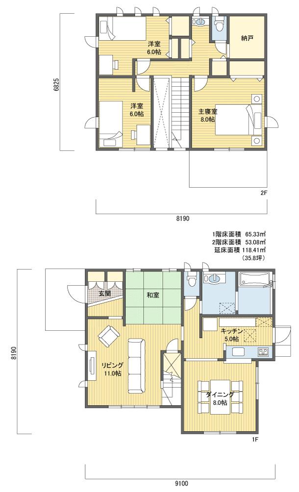 間取りプラン 2階建 30?40坪 西玄関