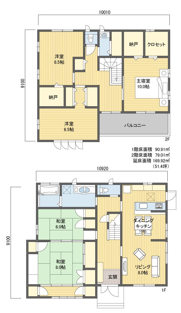 間取りプラン 2階建 50?60坪 南玄関
