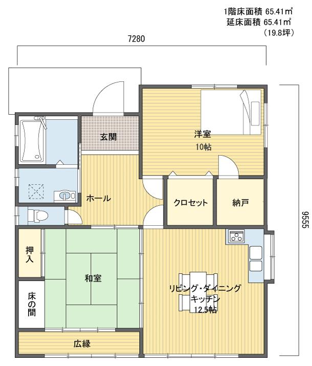 間取りプラン 1階建(平屋) 10?20坪 北玄関
